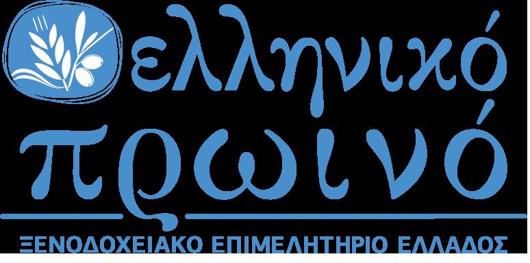 Ελληνικό Πρωϊνό